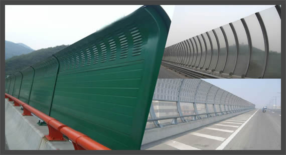 Aluminum Sound Barrier Installed on Steel Guardrail Bases
