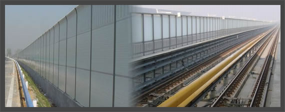 Railway Noise Barrier Fencing Panels